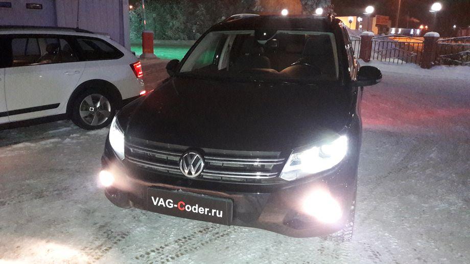 VW Tiguan-2,0TSI(CAWA)-4х4-АКПП6-2014м/г - обновление прошивки: климата, ABS, перепрошивка руля, активация кодирование скрытых функций, кодирование НЕстандартных функции - активация задний габаритов в крышке багажника как стопы, и складывание зеркал с брелка от VAG-Coder.ru