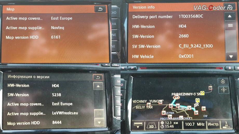 VWTiguan-2012м/г - обновление прошивки и карт навигационной медиасистеме RNS510 от VAG-Coder.ru