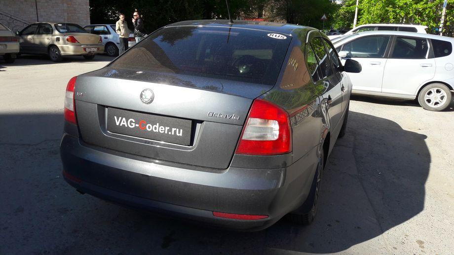 Skoda Octavia A5 FL - VAG-Coder.ru