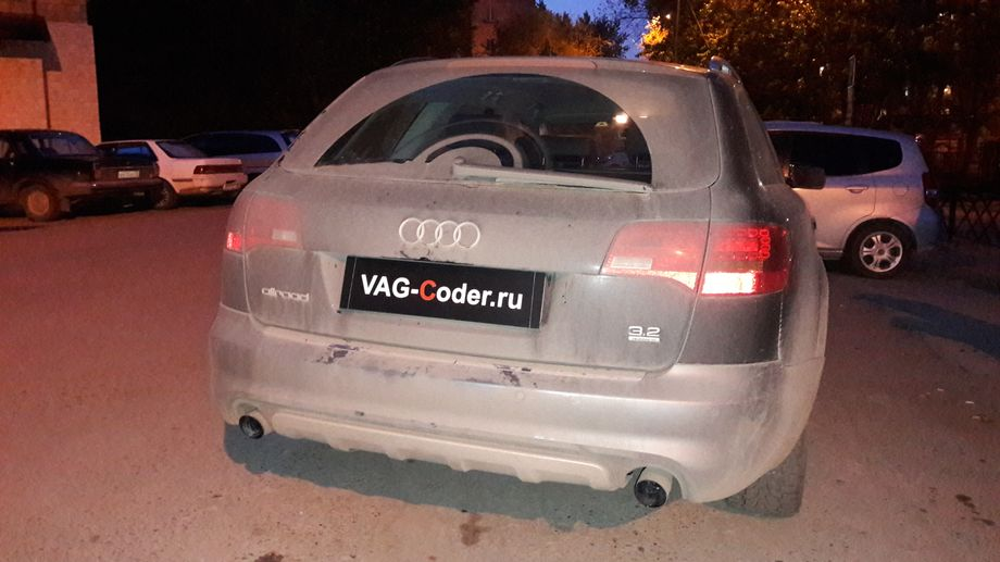 Audi A6 Allroad - VAG-Coder.ru