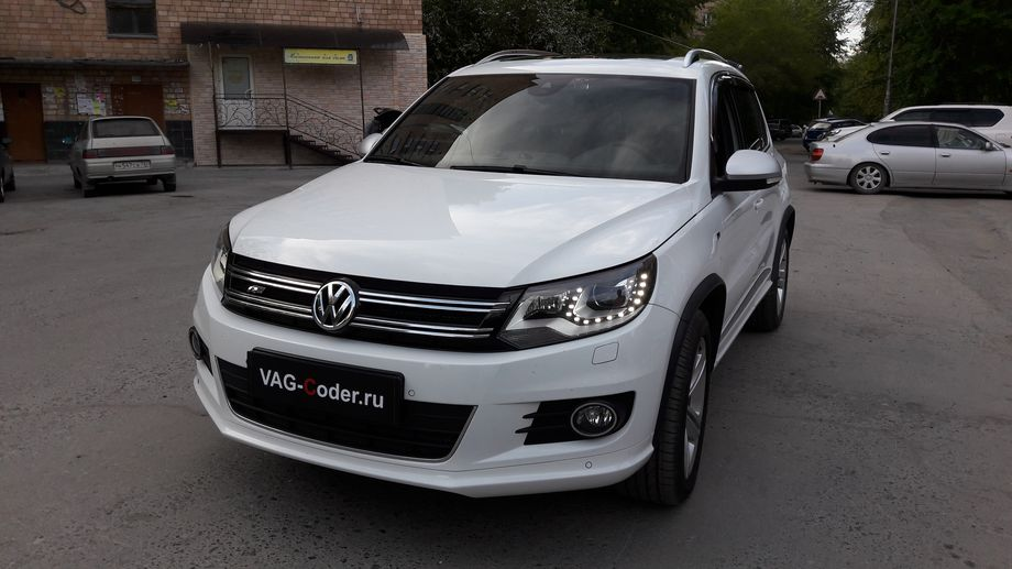 VW Tiguan R-Line - VAG-Coder.ru