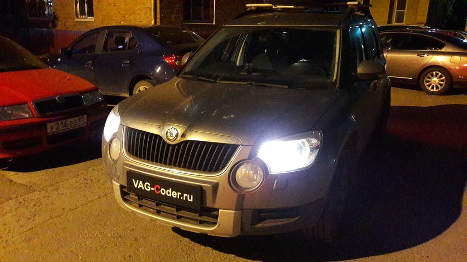 Skoda Yeti-1,8TSI(CDAB)-4x4-DSG6-2012м/г - VAG-Coder.ru