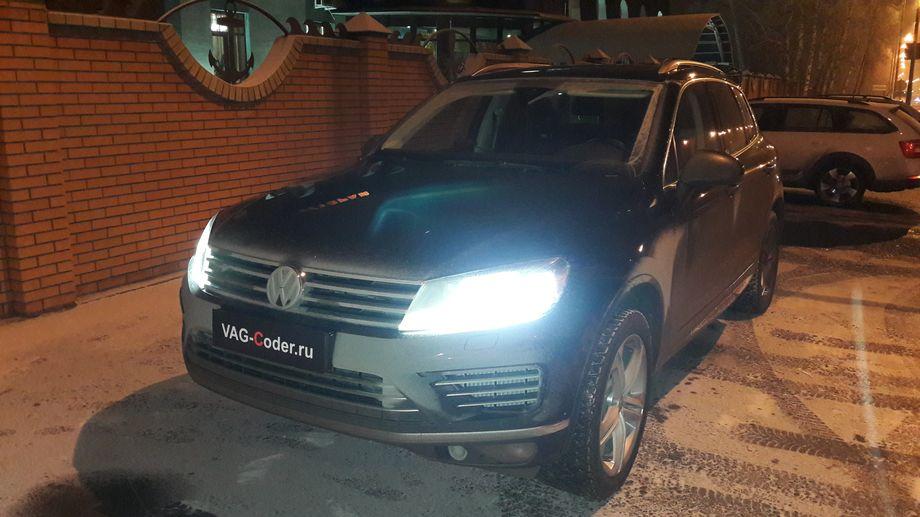 VW Touareg-3,0TDI(CRCA)-4х4-АКПП8-2017м/г - VAG-Coder.ru
