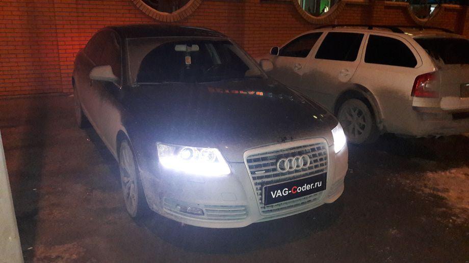 Audi A6(C6)-3,0FSI(CAJA)-4х4-АКПП6-2009м/г - VAG-Coder.ru