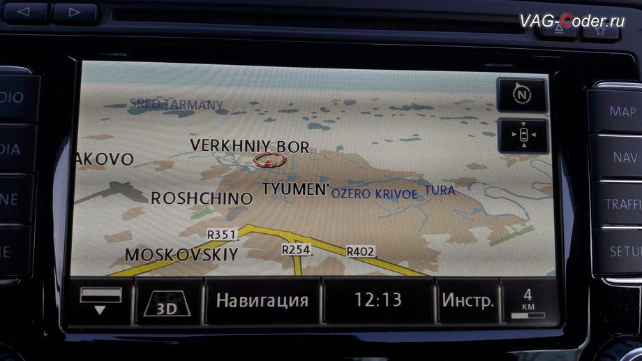 VW Tiguan-2015м/г - Внешний вид новых навигационных карт 2017 года на штатной навигационной медиасистеме RNS-510 Columbus от VAG-Coder.ru