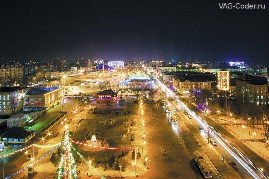 Компания VAG-Coder.ru в Тюмени